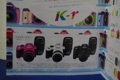カメラ選び比較04
