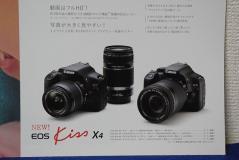 カメラ選び比較02