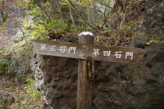 妙義リベンジ43