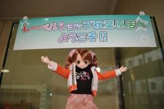 新アゾン仮店舗06