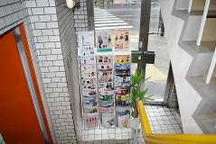 新アゾン仮店舗31