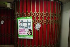 新アゾン仮店舗58