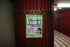 新アゾン仮店舗57