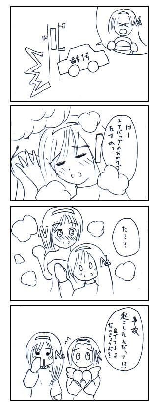 manga_002.jpg