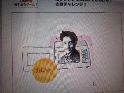 1000円当選