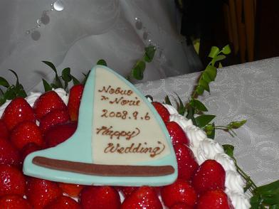 cakeplate.jpg