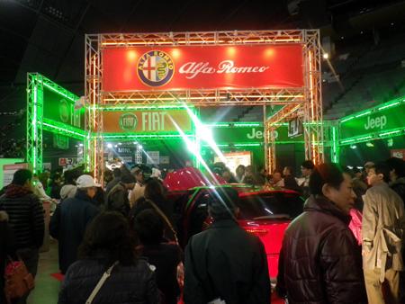 2012motorshow-16.jpg