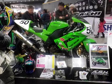 2012motorshow-3-2.jpg