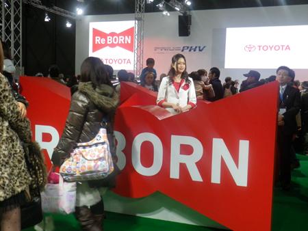 2012motorshow-6.jpg
