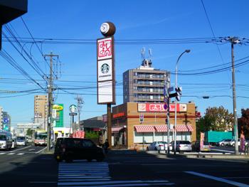 miyoshino1.jpg