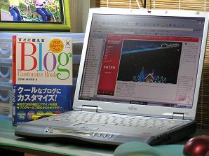 20051205193638.jpg