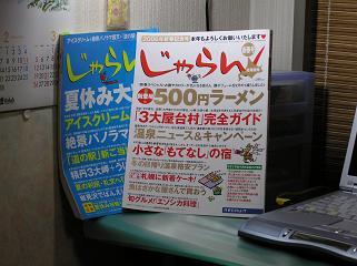 20060213211838.jpg
