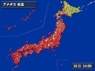 amedas-temp-japan-20070816140000.jpg