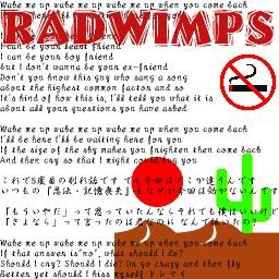 RADWIMPS?
