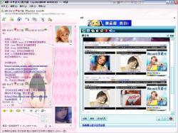 20070720ayuhikkikoda.jpg