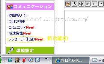 fc2message.jpg