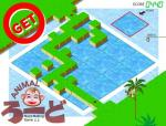 game022.jpg