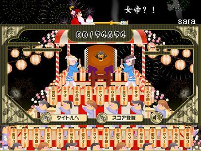 gamehi.jpg