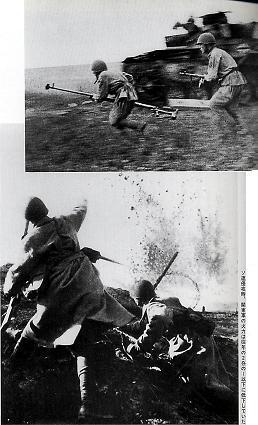 侵攻するソ連軍
