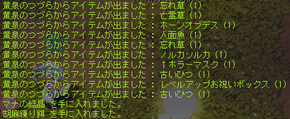 20080923tw-2.png