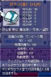 20050731002701.jpg