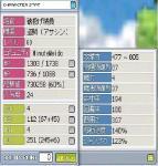 20050817014306.jpg