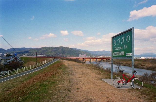 淀川-21