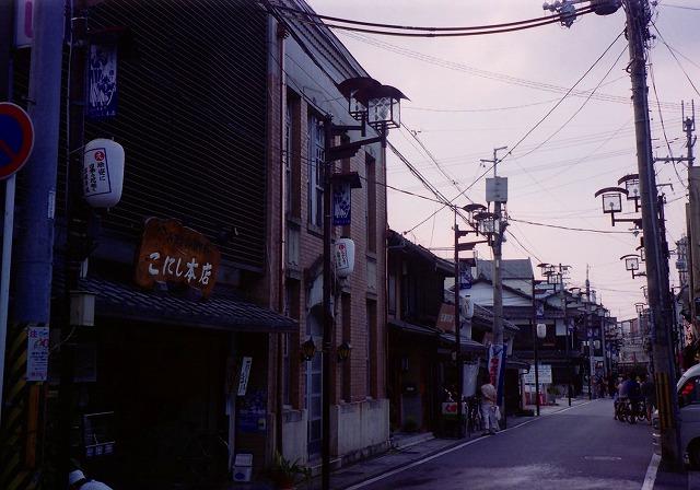 彦根-スキャンされた画像-06