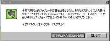ever3.jpg