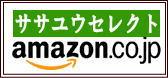 amazon_select