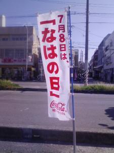20080709004048