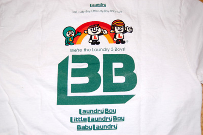 3bt-b-up.jpg