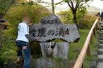 shikano-yu01.jpg