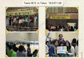 Teens WS  in Tokyo  10.3.27~28