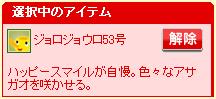20051027202354.jpg