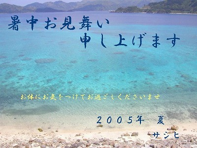 s-2005.jpg