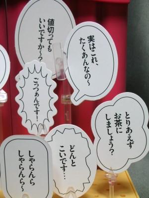 唯&紬ライブステージ