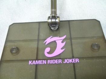 仮面ライダージョーカー