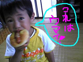 Image628.jpg