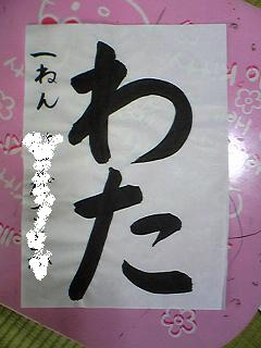 Image633-50.jpg