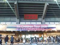 ミスチルライブ2009