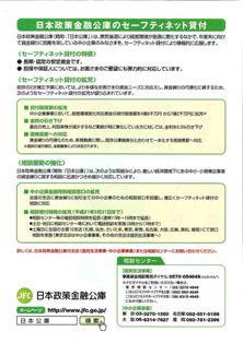 SCAN0082-2.jpg