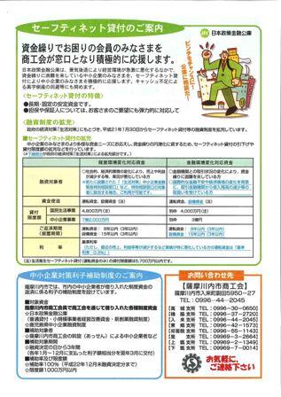 SCAN0083-1.jpg