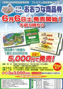 SCAN0089-1.jpg