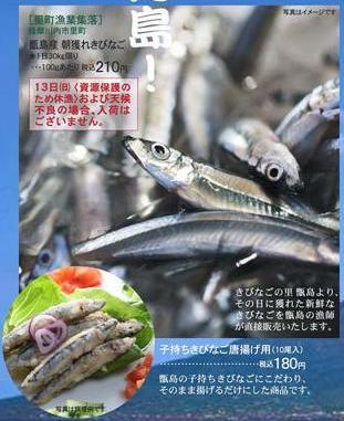 yamagataya2.jpg