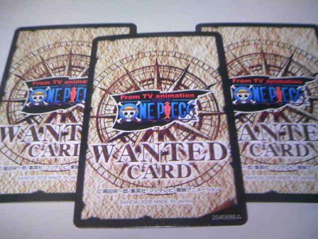 ウォンテッドスナックカード裏面