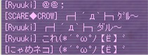 obon814123.jpg