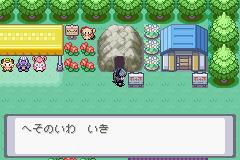 銀パッチA1.0_01