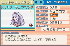 銀パッチA1.0 38