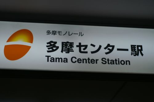 TAMA24.jpg